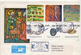 Postal History: Izrael R Cover - Archaeology