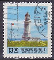 Timbre Oblitéré N° 1999(Yvert) Taiwan 1992 - Phare De Pen Chia Yu - 1945-... République De Chine