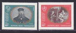 TOGO AERIENS N°  141 & 142 ** MNH Neufs Sans Charnière, TB (D7831) Anniversaire De L' O.N.U. - 1970 - Togo (1960-...)