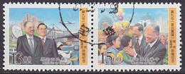Paire De 2 TP Oblitérés N° 2235/2236(Yvert) Taiwan 1996 - Elections Directes Des Président Et Vice-Président - 1945-... République De Chine