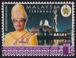 MALAYSIA 2007 Installation Of Agong RM1 CTO @E3244 - Malaysia (1964-...)
