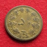 Iran 50 Dinars 1965 / SH 1344 KM# 1156 Lt 203  Irão Persia Persien - Iran