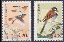 Série De 2 TP Oblitérés N° 3983/3984(Yvert) Chine 2002 - Oiseaux - Oblitérés