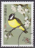 Timbre Oblitéré N° 4145(Yvert) Chine 2004 - Oiseau - Oblitérés
