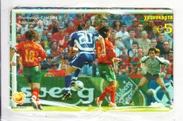 GREECE - Euro 2004/Portugal Vs Greece, Amimex Prepaid Card 5 Euro, Mint - Sport