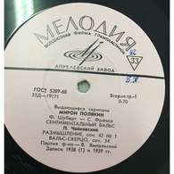 Miron Polyakin, Violin: Schubert-franco Sentimental Waltz; Tchaikovsky Meditation Op.42 No 1; Waltz-scherzo Op.34; Brahm - Klassik