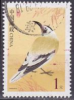 Timbre Oblitéré N° 3972(Yvert) Chine 2002 - Oiseau - Oblitérés