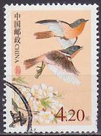 Timbre Oblitéré N° 3983(Yvert) Chine 2002 - Oiseau, Voir Description - Oblitérés