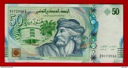 TUNISIA 50 DINARS 2011-P94 - UNC - NEUF - FDS - Tunesien