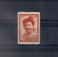 Russia 1949, Michel Nr 1391, MLH OG - 1923-1991 USSR
