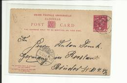 Zanzibar - Carte Entier Postal, 1898, Voyagée, Voir Scann ( Tous Frais + 1,20 Euros ) - Tanzanie