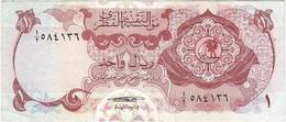 Qatar 1 Riyal 1973 Ref 1 - Qatar