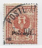 Italy Aegean Islands Piscopi, Scott # 1 Used Italy Stamp Overprinted, 1912 - Aegean (Piscopi)