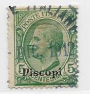 Italy Aegean Islands Piscopi, Scott # 2 Used Italy Stamp Overprinted, 1912 - Aegean (Piscopi)