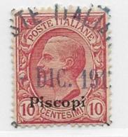 Italy Aegean Islands Piscopi, Scott # 3 Used Italy Stamp Overprinted, 1912 - Aegean (Piscopi)