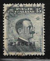Italy Aegean Islands Piscopi, Scott # 9 Used Italy Stamp Overprinted, 1912 - Aegean (Piscopi)