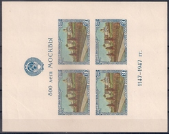 Russia 1947, Michel S/sheet Nr 10, MH OG, But - 1923-1991 USSR