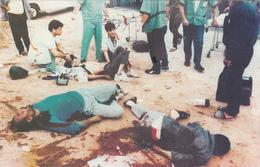PALESTINE - Intifada - Massacre Of Palestine Workers - Date: 20/5/90 - 7 Victims - Palestine