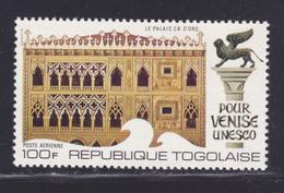 TOGO AERIENS N°  173 ** MNH Neuf Sans Charnière, TB (D7838) UNESCO, Sauvegarde De Venise - 1972 - Togo (1960-...)