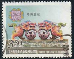 Taïwan 2004 Yv. N°2856 - Lions De Bonne Fortune - Oblitéré - 1945-... République De Chine