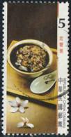 Taïwan 2008 - Festival Yimin - Bol De Congee - Oblitéré - 1945-... République De Chine