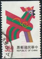 Taïwan 1992 Yv. N°2028a - Année Du Coq - Oblitéré - 1945-... République De Chine