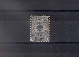 Russia 1863, City Post Nr 2, MH OG - 1857-1916 Empire