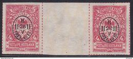 Russia, Civil War, Far East, Amur Region, Gen Merkulov. Gutter Pair, MNH** - Unused Stamps