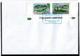 Tajikistan. 2017 City Transport. Pair Of 2v: 3.00, 3.50   FDC - Tadjikistan