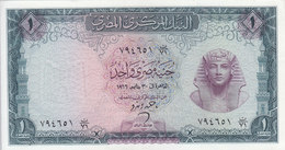 EGYPT 1 EGP 1966 P-37 Sig/ ZENDO #10  AU/UNC */* - Egypt