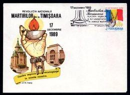 1990 ROMANIA REVOLUTION UPRISING OF 1989 FDC - FDC