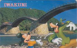 Télécarte NEUVE Japon / 110-202527 - DISNEY - Série Voyage N°33 - IWAKUNI - Japan MINT Phonecard - Disney