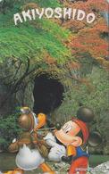 Télécarte NEUVE Japon / 110-202528 - DISNEY - Série Voyage N°34 - AKIYOSHIDO - Japan MINT Phonecard - Disney