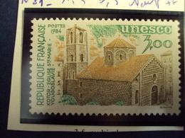 """1984-SERVICE Timbre N°  81       """" UNESCO  3.00         """"     Cote     1.5         Net  0.5 - Neufs"""