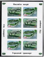Tajikistan.2017 City Transport.Imperf. Sheetlet Of 8 (4 Pairs). Michel # 775-76B  KB - Tadjikistan