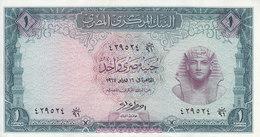 EGYPT 1 EGP 1967 P-37 Sig/ NAZMI AU/UNC */* - Egypt