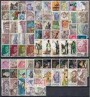 ESPAÑA 1976 Nº 2306/2380 AÑO USADO COMPLETO 75 SELLOS - España