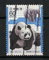 Japan Mi:01506 1982.03.20 Zoo Centenary(used.w) - Oblitérés