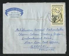 Jamhuri Zanzibar Tanzania 1967 Air Mail Postal Used Aerogramme Cover Zanzibar To Pakistan - Zanzibar (1963-1968)