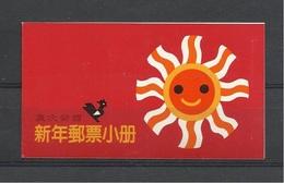 Taiwan Formose 1992 Carnet 2028a Booklet Annee Du Coq Year Of The Rooster Cock (contient 12 Timbres ) - 1945-... République De Chine