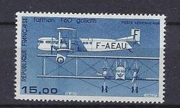 France 1985 Poste Aérienne Farman F 60 Y&T N° 58 Neuf - 1960-.... Neufs