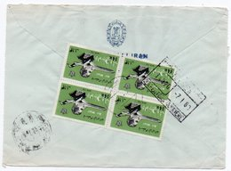 IRAN - REGISTERED AIR MAIL COVER TO ITALY 1980 /BANK MELLI IRAN - Iran