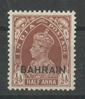 BAHRAIN POSTAGE Stamp Half Anna Transport Set Lot 1938 - 1941 SG 21 MNH RED BROWN King George Annas Stamps - Bahreïn (1965-...)