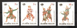 Thailand Traditional Dance 2005 Set Of 4 MNH New FdS Tailandia - Tailandia