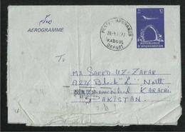 Afghanistan 1977 Postal Used Aerogramme Cover Kaboul To Pakistan Airplane - Afghanistan