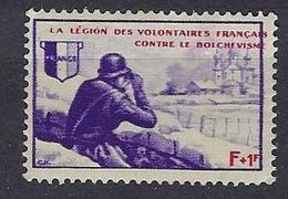 France Légion Des Volontaires Français - Oorlogen