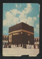 Saudi Arabia Old Picture Postcard Holy Mosque Ka'aba Mecca Islamic View Card With India Stamps - Arabie Saoudite