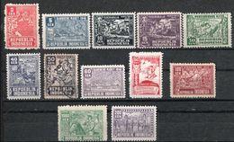 Repoeblik Indonesia 1946-1947 Series 13 Val Perforated, No Gum As Issued - Indes Néerlandaises
