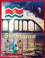 Rare Coffret Série 8 Pièces Euros Probe Essaie Suriname Année 2005 Édité À 2 500 Exemplaires Seulement ! Pattern Pro ! - EURO