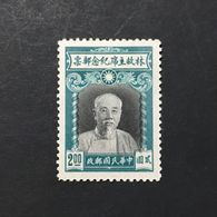 ◆◆CHINA 1945  Pres. Lin Sen  (1864-1943)    $2   NEW   1402 - Cina